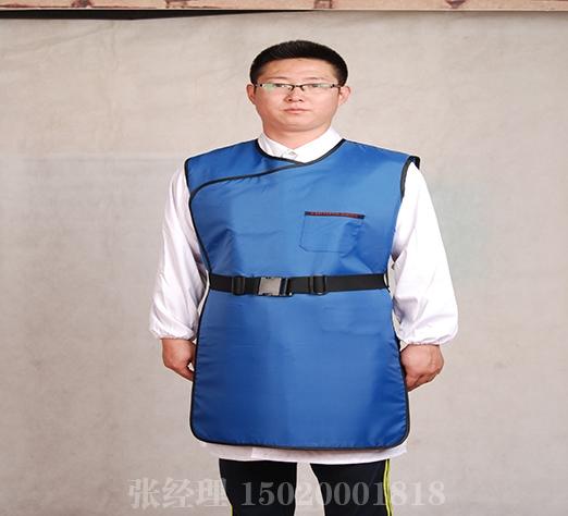 防辐射铅衣